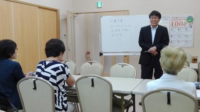 名古屋市内葬儀社にて「エンディングノート」のセミナーを開催しました